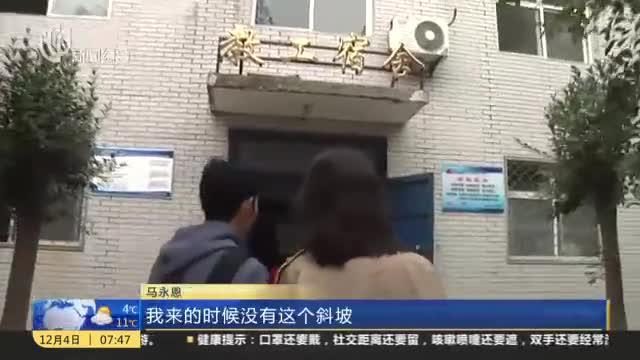 """中新视频:河南济源——""""00后""""男生带着瘫痪父亲上大学"""