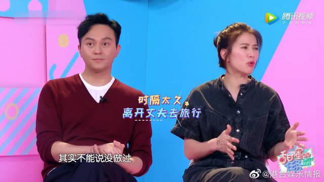 袁咏仪自爆特别喜欢易烊千玺 张智霖:人家是小鲜肉,你是师奶!