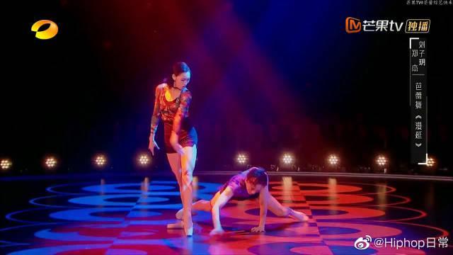 美女喝多了跳双人舞,优雅并狂野的舞姿!