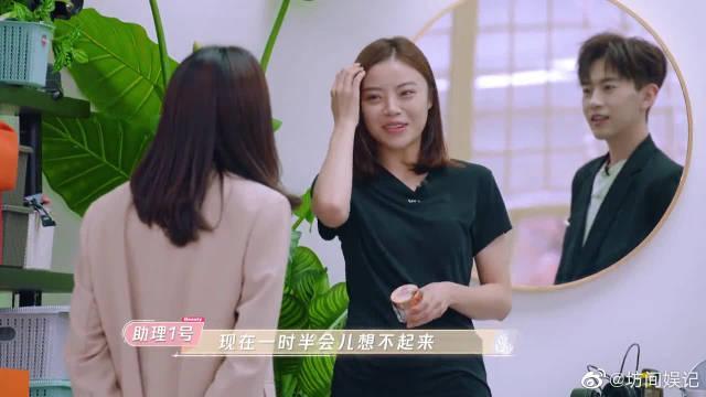 杨天真被助理吐槽当场抓包,警告:这个月的工资没了!哈哈哈