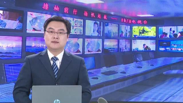 县融媒体中心荣获互联网两项大奖
