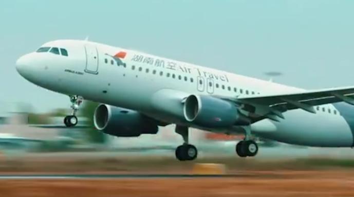 红土航空正式更名湖南航空:推出湘味文化主题航班……