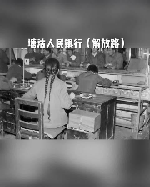 塘沽老照片(by塘沽记忆)