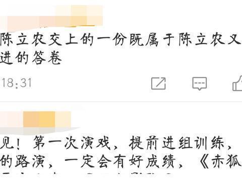 爱豆转型演员!陈立农发文感恩赤狐书生,为电影上了两个月表演课