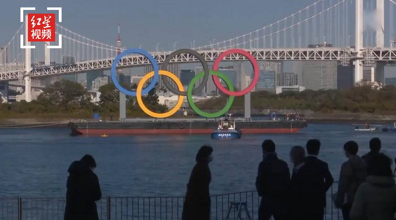 东京奥运会日本国内退票81万张 占门票销量的18%