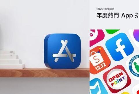 """谁说中国人做不出好游戏?国内手游摘得苹果 """"年度最佳游戏"""""""