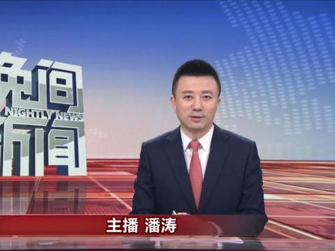 康辉刚强久违代班出镜央视《晚间新闻》栏目,小联播真是名不虚传