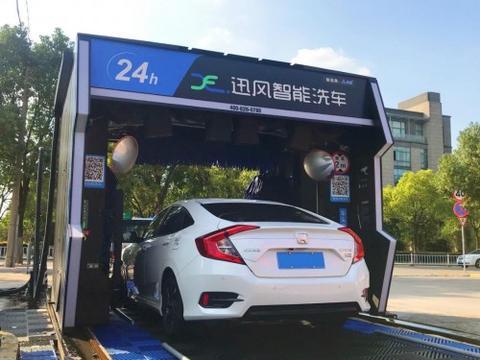 迅风智能洗车:深耕无人洗车应用场景,持续探索AI赋能洗车