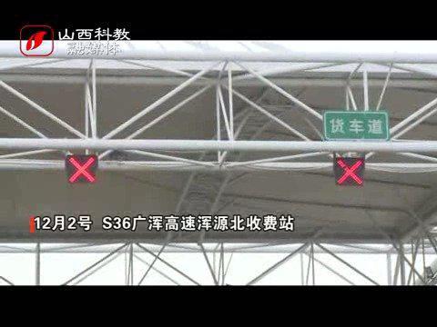 """求医途中大雪封路 高速交警开辟""""绿色通道"""""""