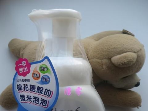 网红洗面奶推荐:这些洁面乳,有效改善痘痘肌,提亮肤色美白肌肤