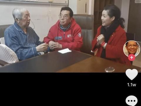 李双江夫妇罕同框,一同探望原石油部长,梦鸽医院高歌被批不合适