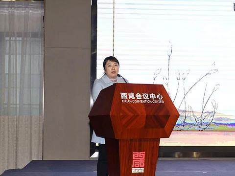 陕西中医药大学附属医院承办西咸新区首届中医药养生文化节