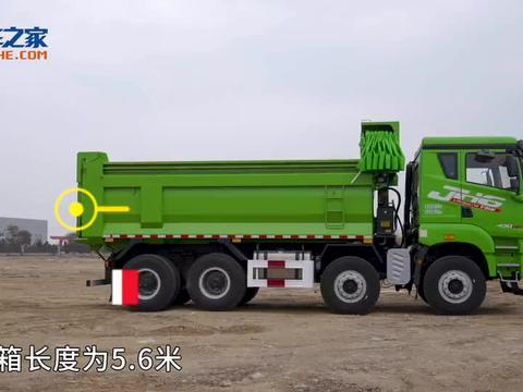 2.5米短轴距,自重16吨好上牌,试驾解放JH6领航版8×4自卸车