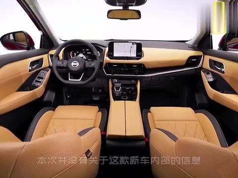 日产大7座SUV换代,外观酷似途乐,2.0T动力,未来2年有望国产!