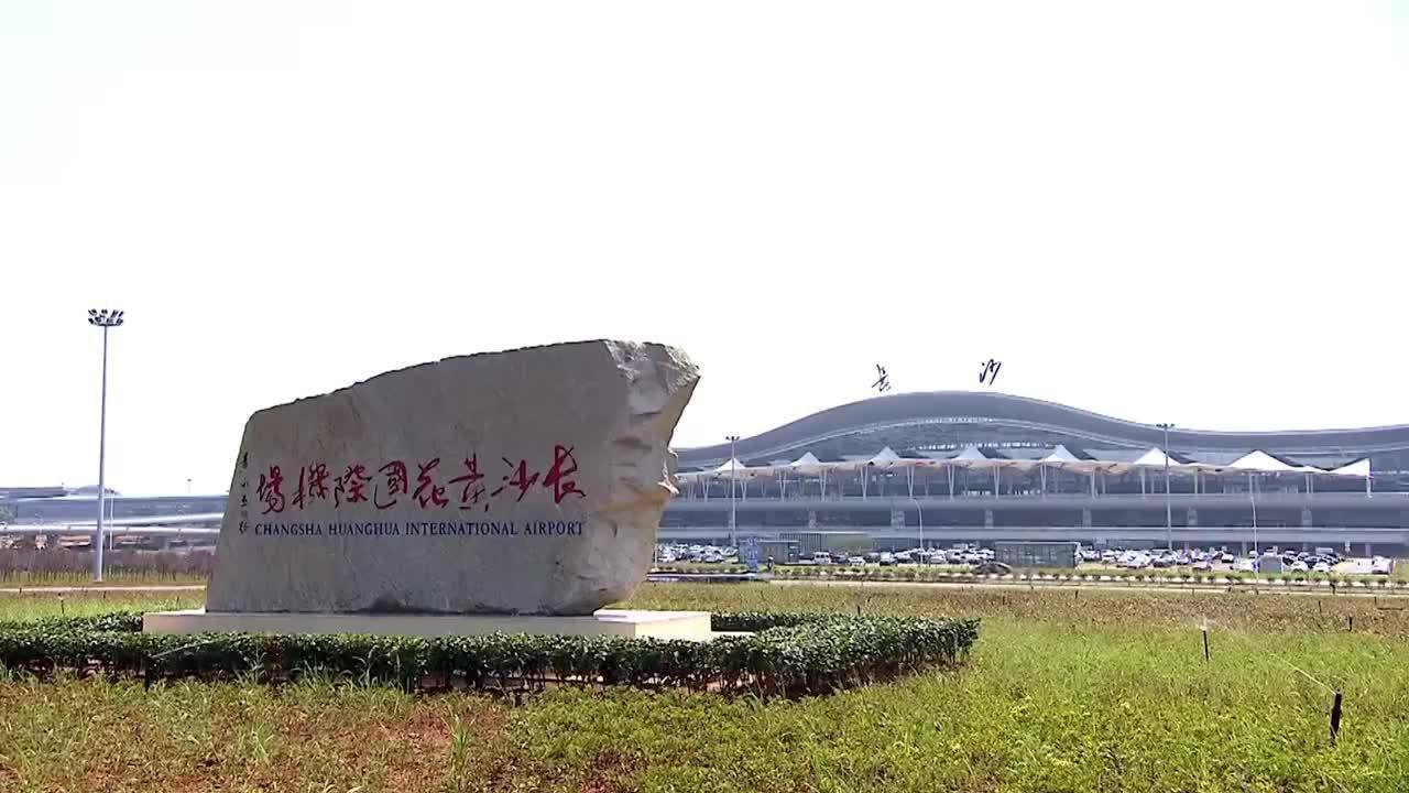 长沙之星!——长沙黄花机场T1T2T3的前世今生及未来