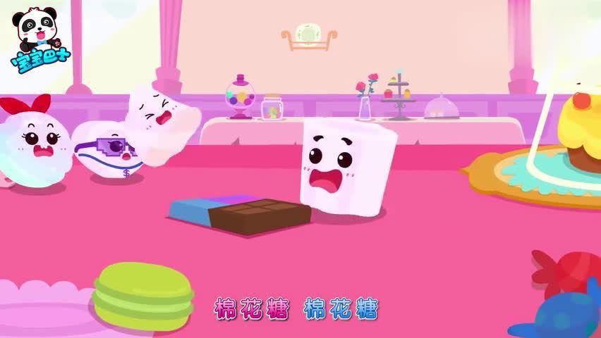宝宝巴士美食:圆圆的棉花糖,跳进了水里,穿上了彩色外套