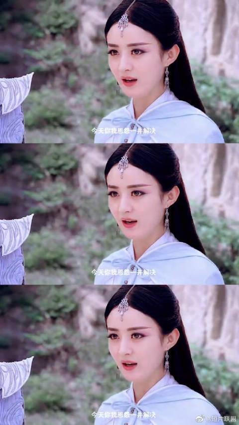赵丽颖 陈伟霆