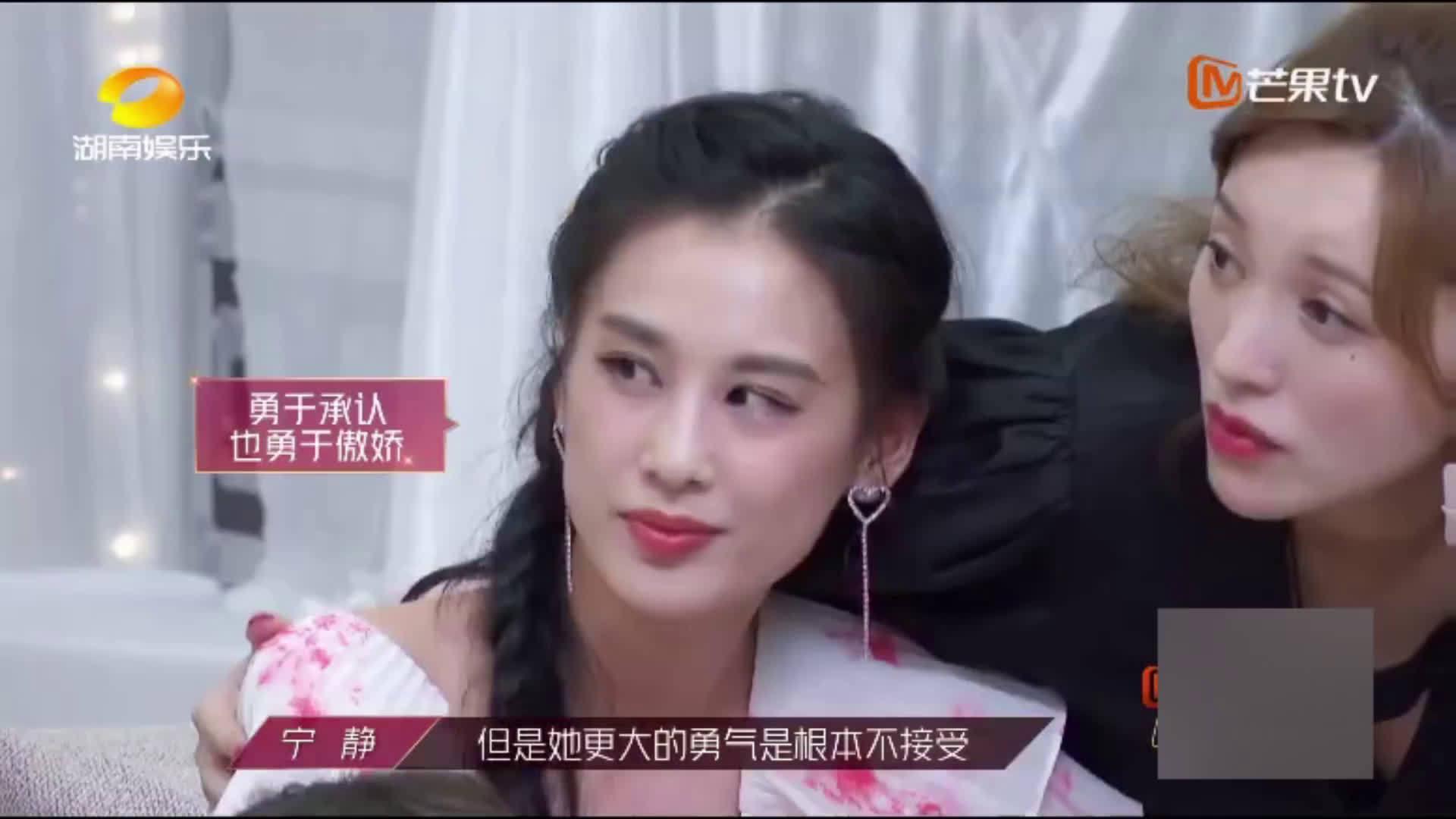 浪姐节目组给黄圣依看海娃片段,节目组真的搞事第一名…………