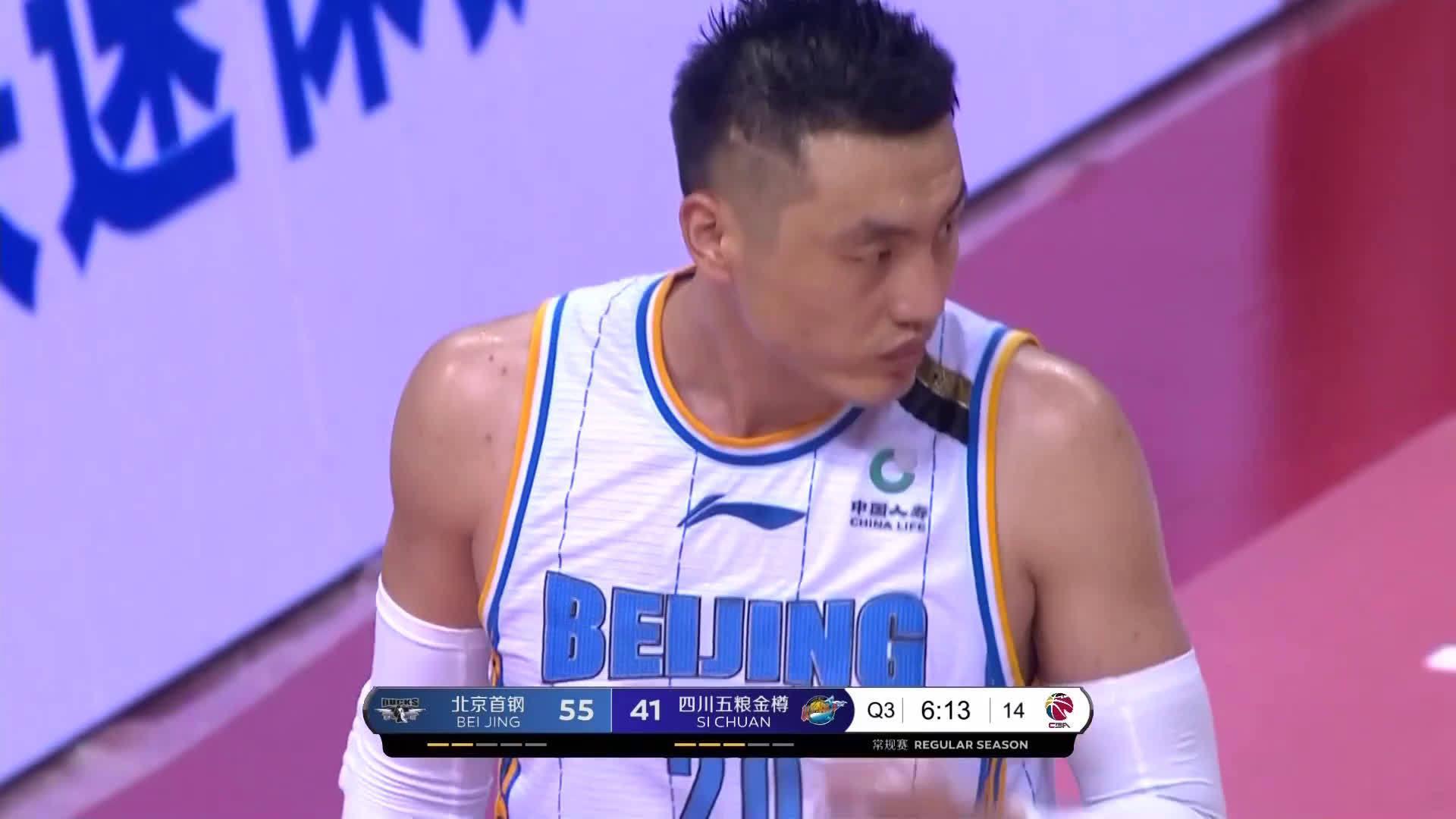 CBA全力以赴翟晓川23分9篮板,北京战胜四川拿到9连胜
