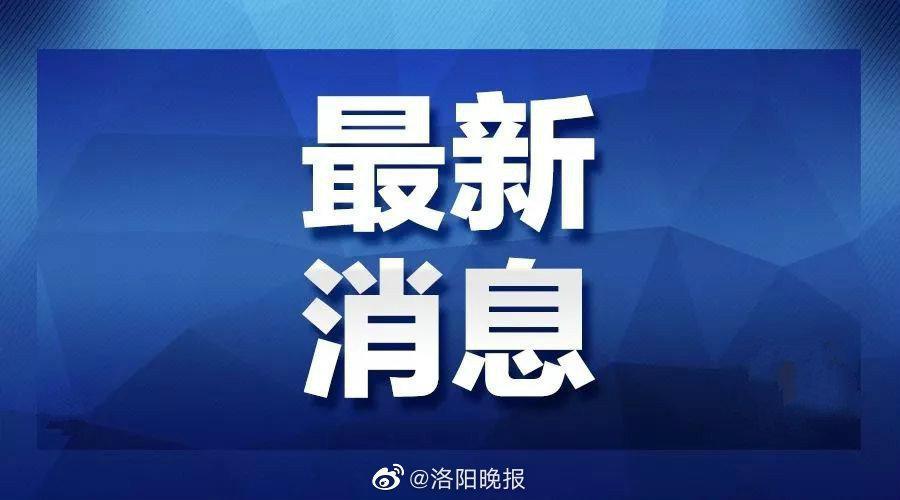 洛阳家政企业和服务人员信用记录可手机查询