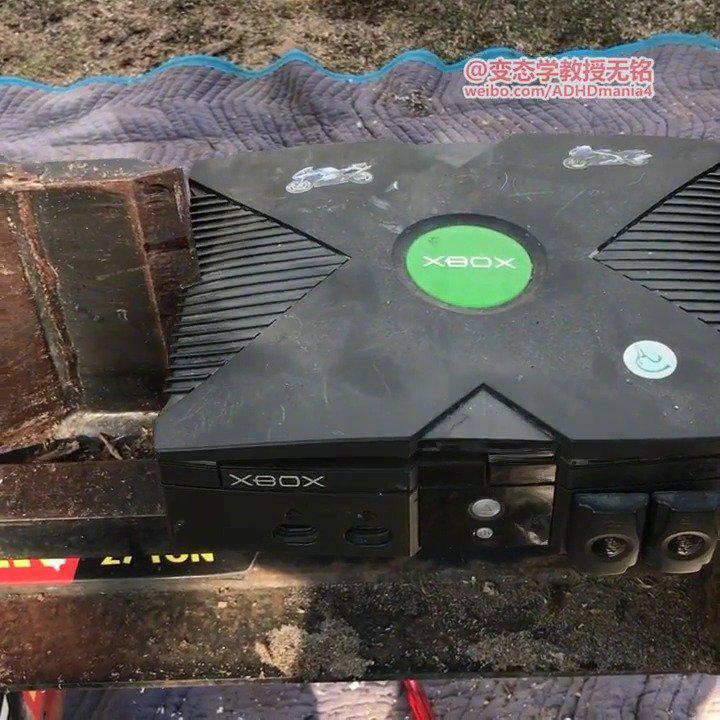 劈木机vs Xbox