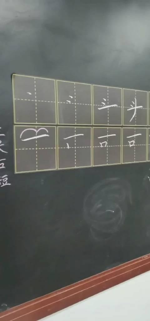 扬州画派书画院小学生正在同步练习硬笔书法作品