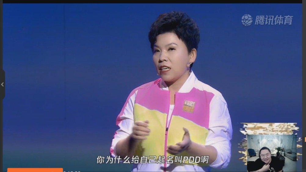 直播看 第一期 看看PDD如何评价@小个邓亚萍 及中国乒乓球:……