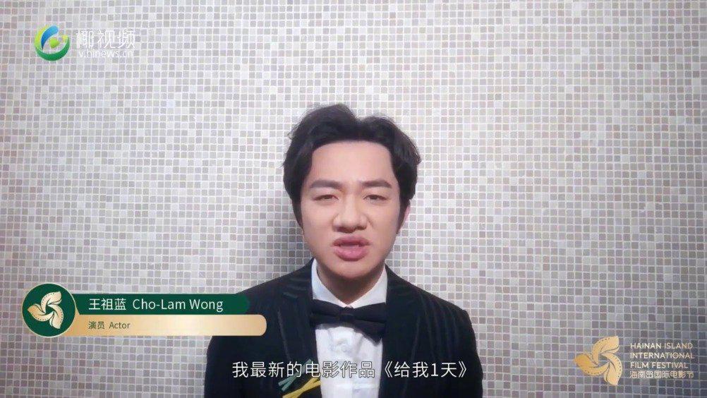 演员王祖蓝的作品《给我1天》将会在海南岛国际电影节亮相