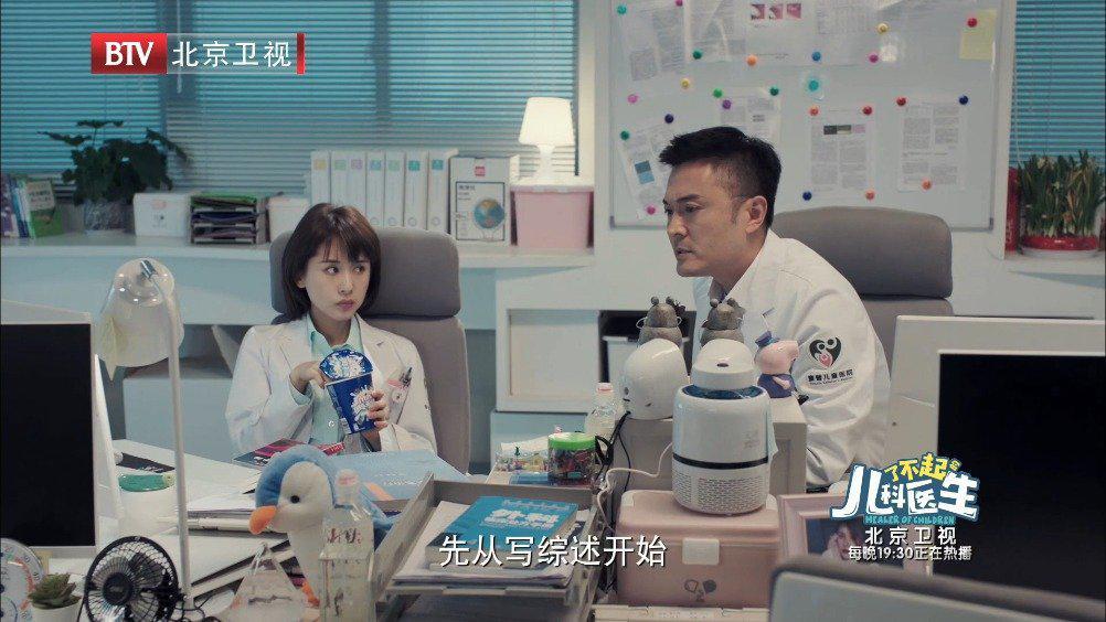 小焦@王子文Oli 与许老师@于小伟 彻夜奋战写论文…………