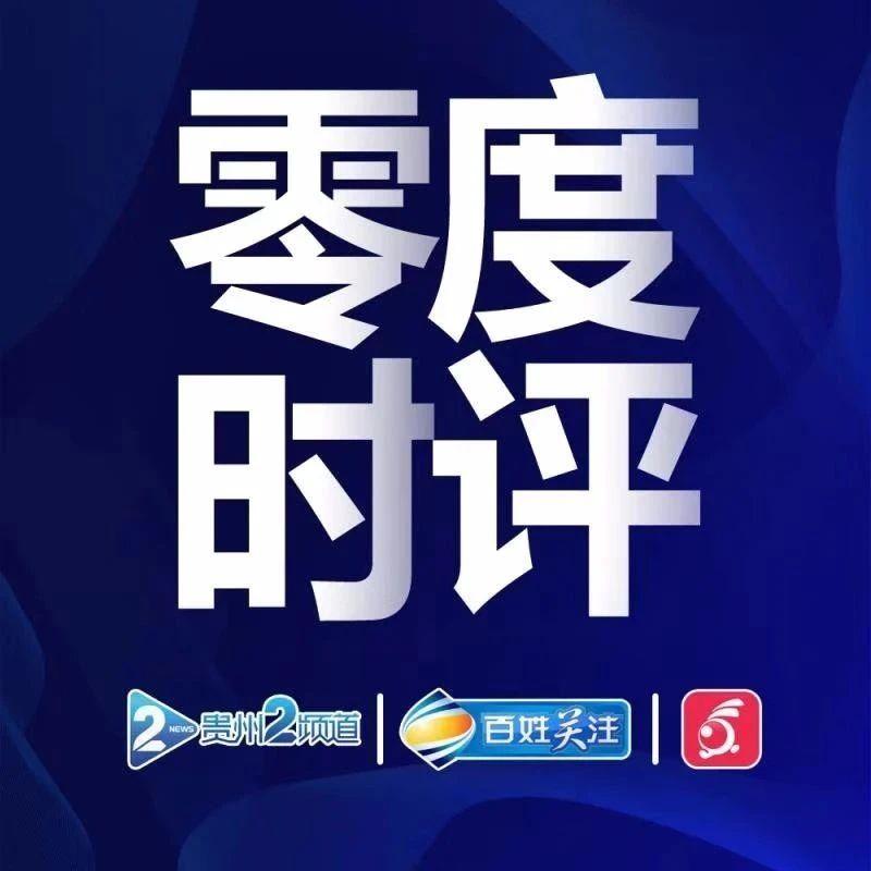 【零度时评】南京大学贫困学生网上炫富?学校:正在调查