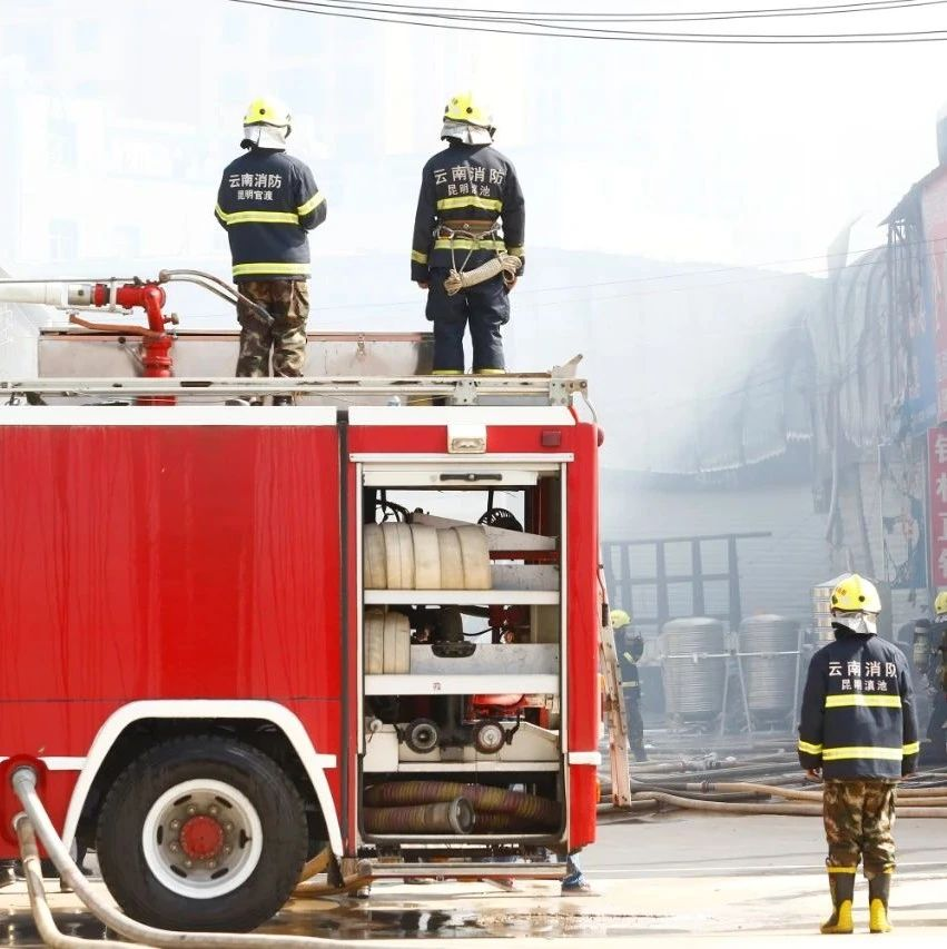 昆明一城中村民房起火 1人遇难 现场主要燃烧物为棉絮