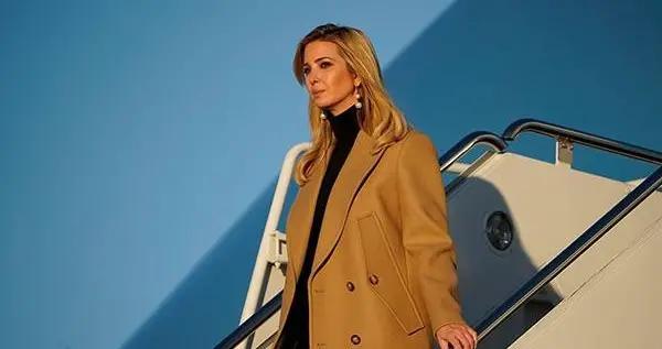 想当首位美国女总统?美总统下台后,伊万卡或开启政治生涯