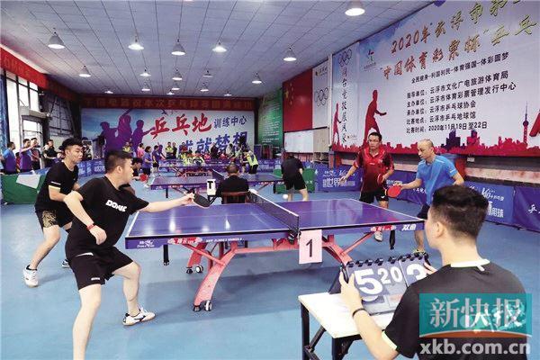 中国体育彩票冠名云浮市第三届乒乓球赛