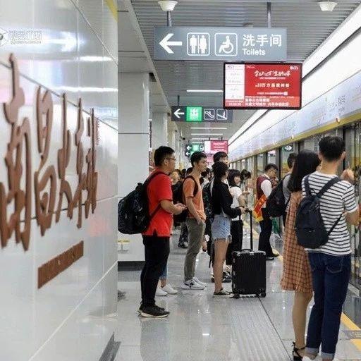 206.42亿!最新批复!南昌地铁1、2号线延长线来了