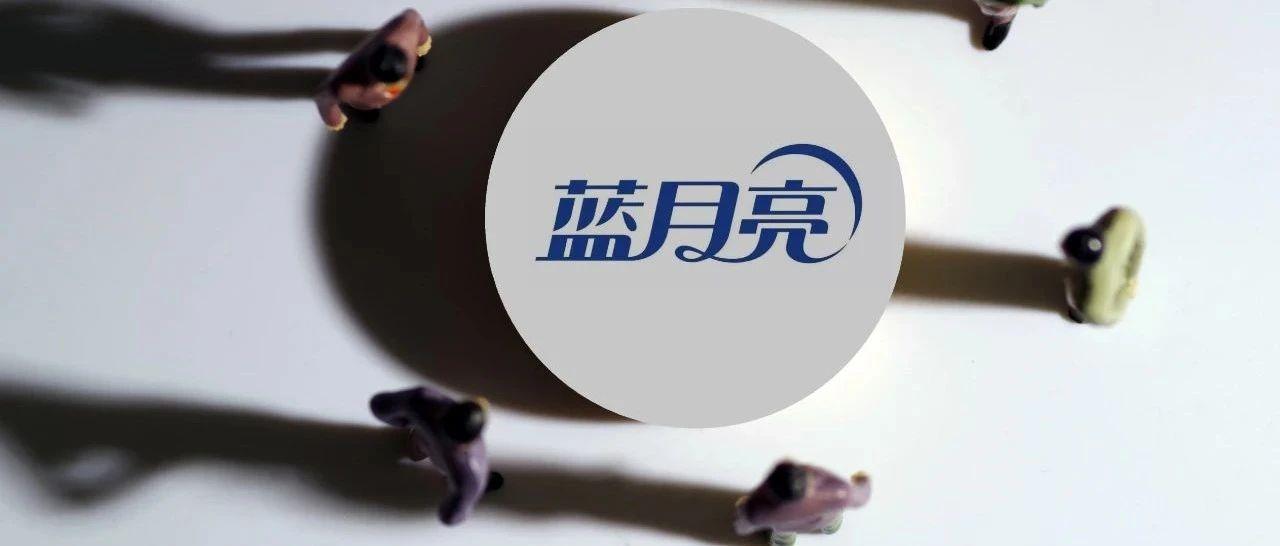 蓝月亮提交招股书 罗秋平潘东夫妇成最大赢家