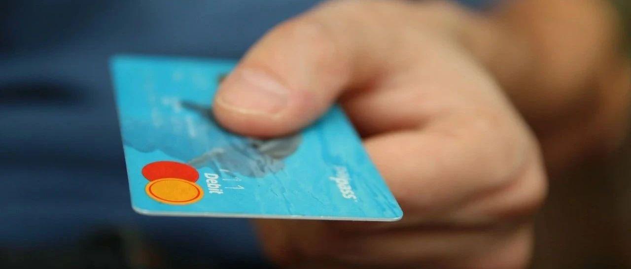 来啦!各行信用卡节日营销活动大盘点!