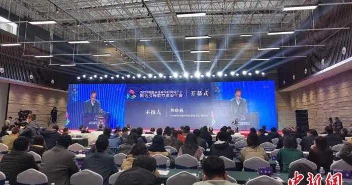 2020首届全国县级融媒体中心舆论引导能力建设年会在江西分宜开幕