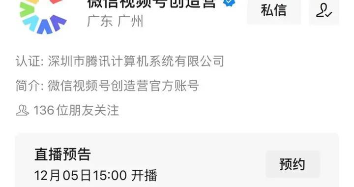 """@黑龙江的朋友们,营长来给你们刷""""666""""了"""