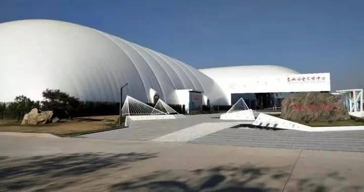 冰雪+体育+旅游,泰山冰雪文体中心打造泰安文旅体新坐标