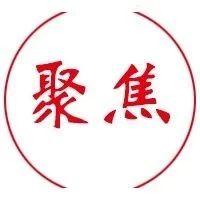 全市第一家!晋城大医院融媒体工作室成立!