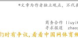 CBA:辽宁队仍居榜首 广东队取十连胜