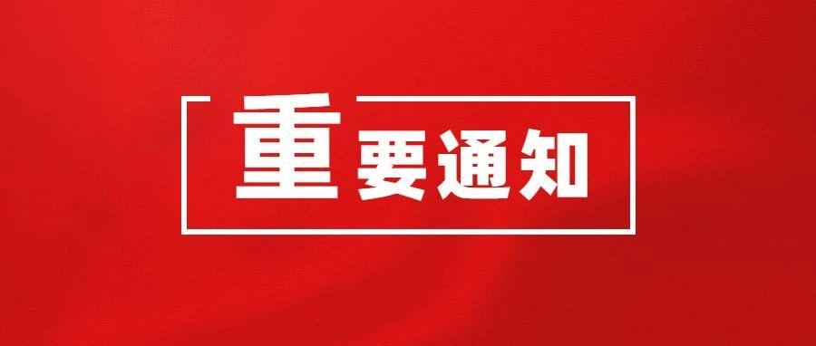 2020年云南省水文水资源局招聘公告