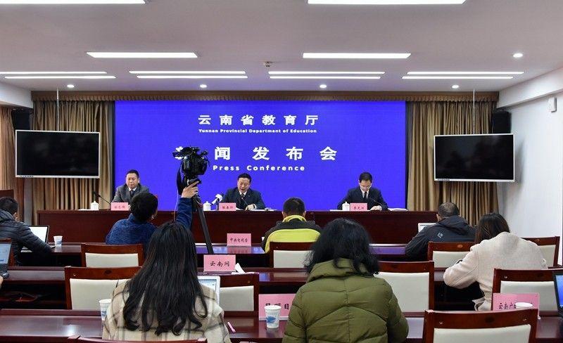《云南省初中学生体育考试方案》发布,中考体育从50分提高至100分