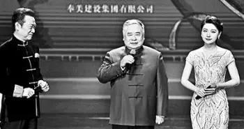 """相声名家赵炎从艺50年 姜昆呼吁学""""三不""""精神"""
