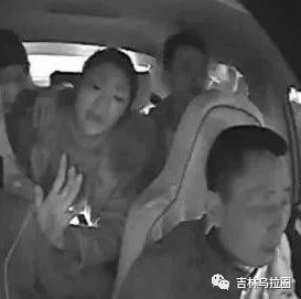 司机拒超载遭5名醉酒乘客围殴:牙齿被打断眼睛打肿