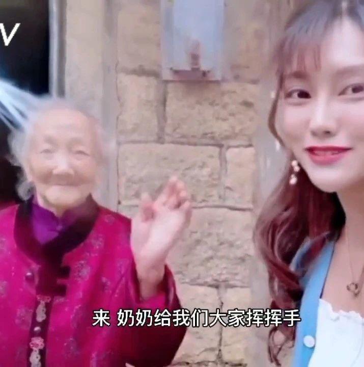 高看一眼Vlog丨福建这个区有65名百岁老人,他们的长寿密码是……