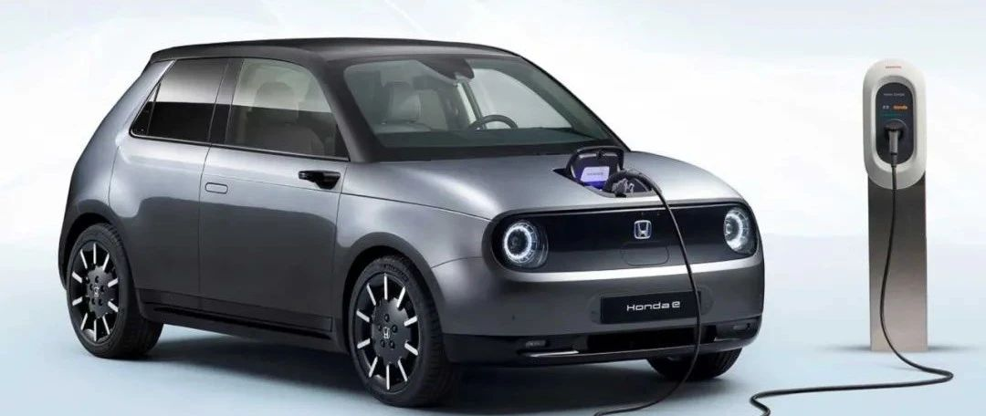 2022年起欧洲地区停售本田燃油车、奔驰宣布未来五年增加70亿欧元于电动化投资、欧盟将大力推行电动汽车 | 星球电讯