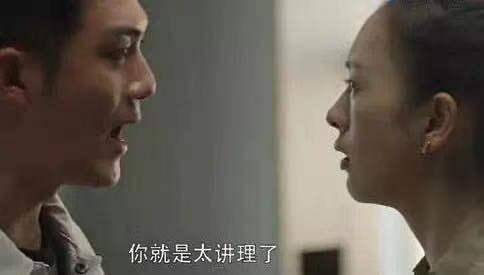 """新京报:协议离婚设""""冷静期"""",不是要给家暴者""""留空子""""图片"""
