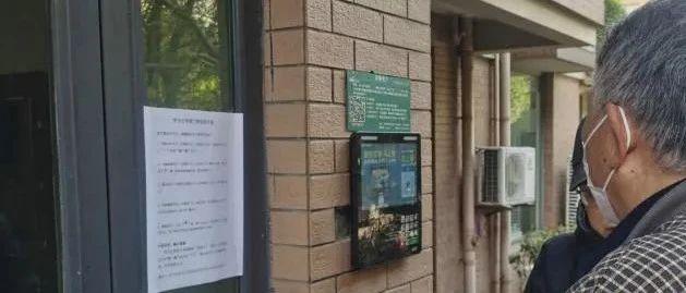 上海一小区免费装智能门禁,居民纷纷反对!不到一个月就拆了4部,为啥?