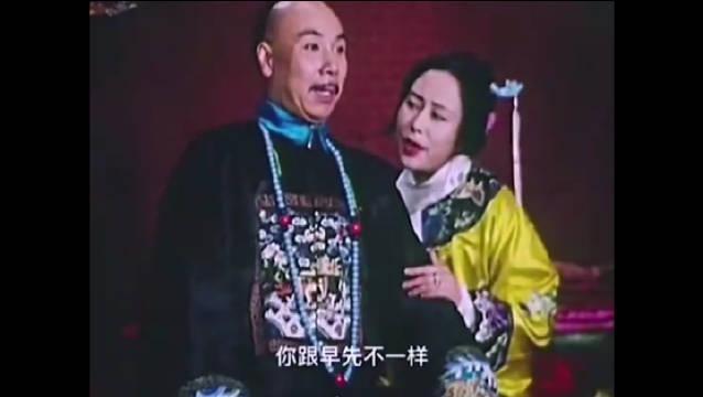 20多年的一部老片子,斯琴高娃和陈佩斯主演的《太后吉祥》…………
